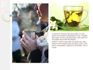 "In the book ""All about Tea and Coffee"" it is told about such method of prepar"