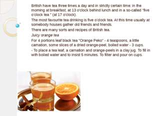 British have tea three times a day and in strictly certain time: in the morni