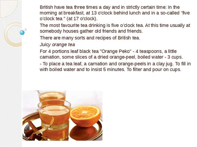 British have tea three times a day and in strictly certain time: in the morni...