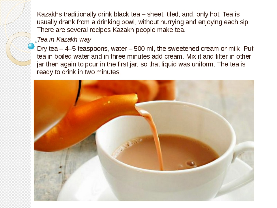 Kazakhs traditionally drink black tea – sheet, tiled, and, only hot. Tea is u...