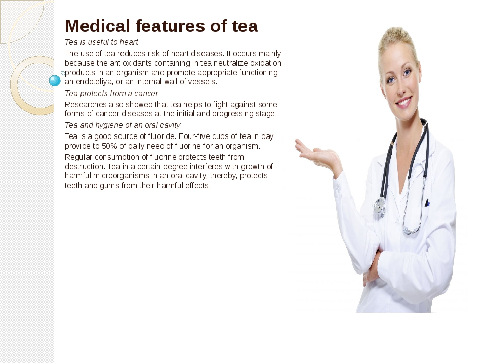 Medical features of tea Tea is useful to heart The use of tea reduces risk of...