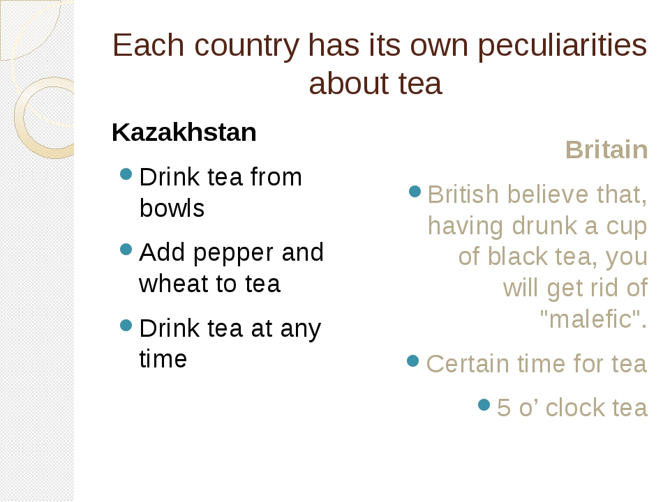 Each country has its own peculiarities about tea Kazakhstan Drink tea from bo...