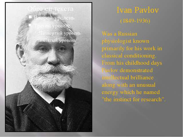 Ivan Pavlov (1849-1936) Was a Russian physiologist known primarily for his wo...