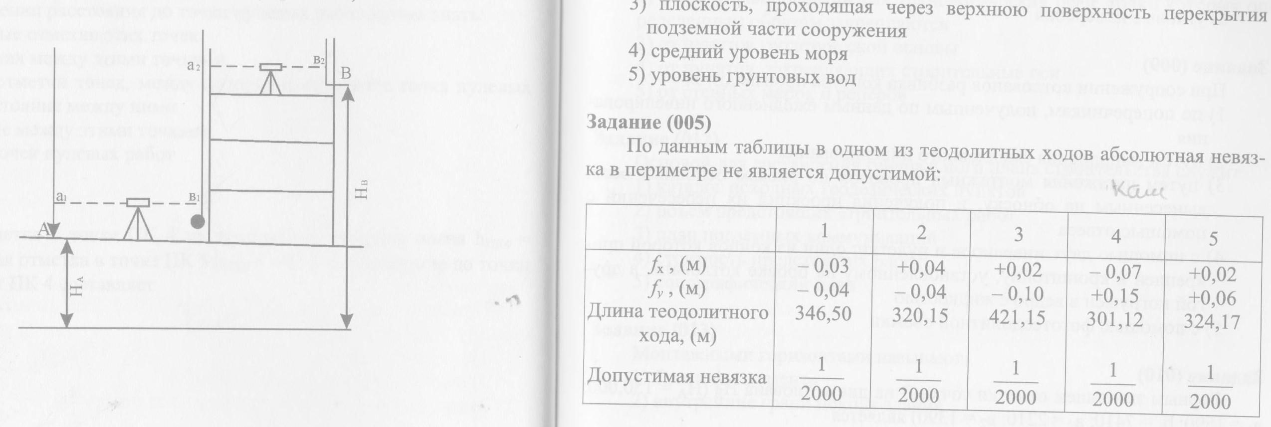 задача 7.jpg