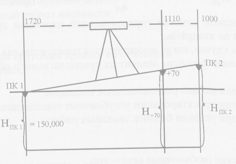 задача 6.jpg