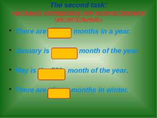 There are twelve months in a year. January is the first month of the year. Ma
