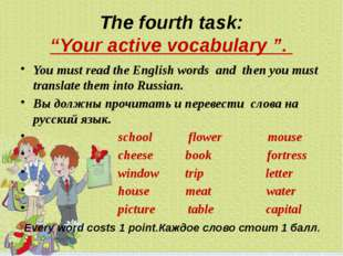 "The fourth task: ""Your active vocabulary "". You must read the English words"