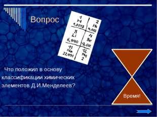 Дать определение науки «генетика»; кто является основоположником этой науки?