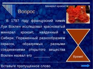 Ответ Петр Павлович Ершов