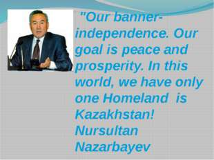 """Our banner-independence. Our goal is peace and prosperity. In this world, w"