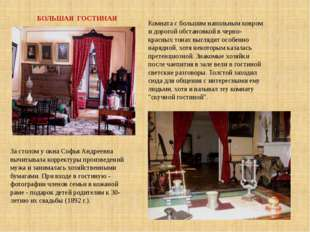 БОЛЬШАЯ ГОСТИНАЯ Комната с большим напольным ковром и дорогой обстановкой в ч
