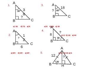 1. 3. а) 18; б) 72; в) 9. а) 9; б) 36; в) 18. 4. 2. а) 4; б) 16; в) 64 а) 60