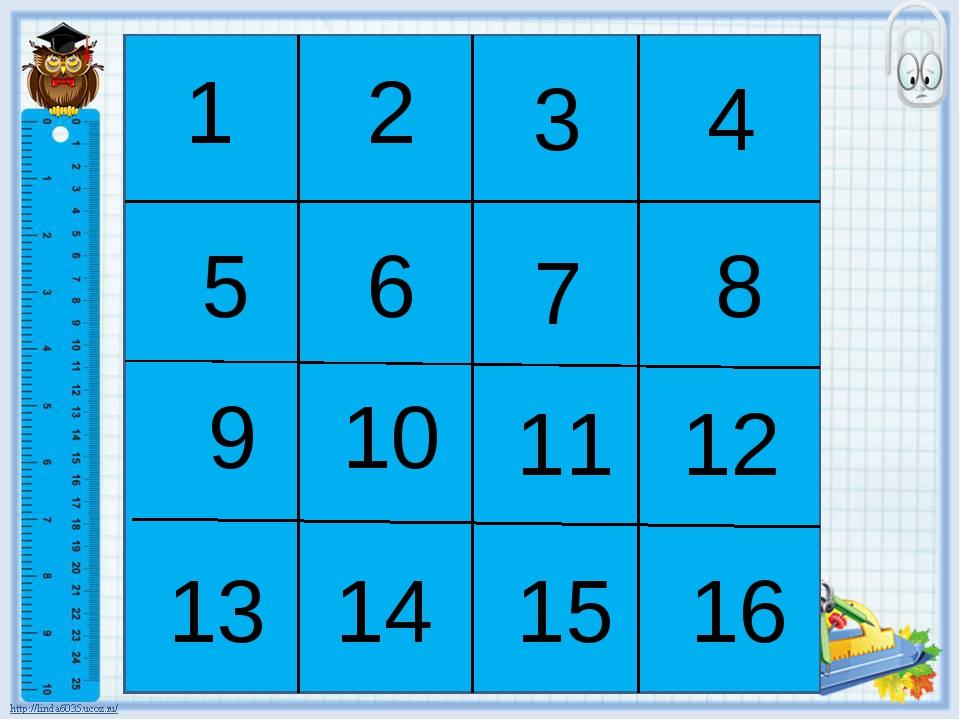 1 2 3 4 5 6 7 8 9 10 11 12 16 15 14 13