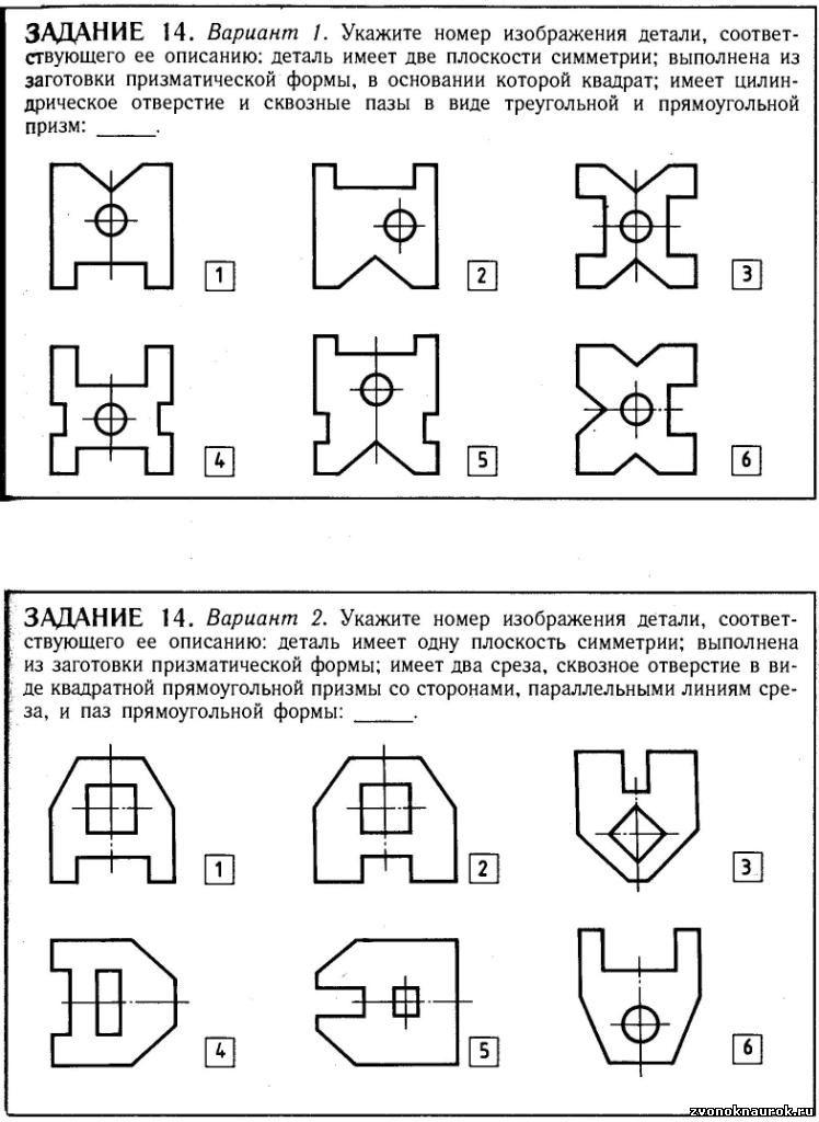Олимпиадные задания по математике для 8 классов и ответы