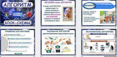 http://teacher-almaty.clan.su/_pu/13/s77569271.jpg