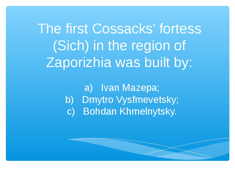 The first Cossacks' fortess (Sich) in the region of Zaporizhia was built by:...
