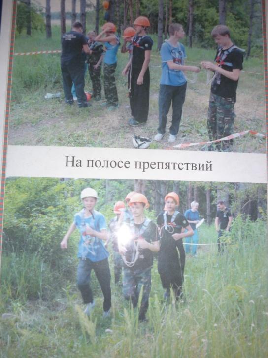 D:\ФОТО ВСЕ\фото для школы\2013-14 уч. год\P1090353.JPG