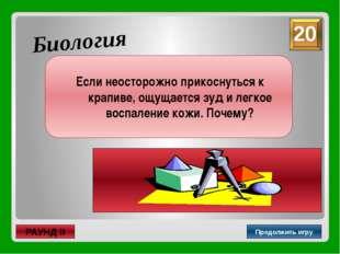 Садовникова М.Г. Миронова Л.Н. РС(Я), г.Ленск, Лицей №2 Что и требовалось док