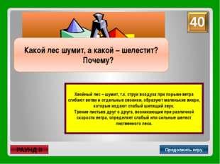 Садовникова М.Г. Миронова Л.Н. РС(Я), г.Ленск, Лицей №2  В школе ее знают к