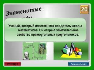 Садовникова М.Г. Миронова Л.Н. РС(Я), г.Ленск, Лицей №2 жук  Два рога, а не