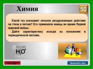 Садовникова М.Г. Миронова Л.Н. РС(Я), г.Ленск, Лицей №2 60 минут Единицы изме