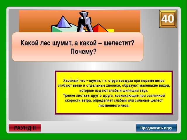 Садовникова М.Г. Миронова Л.Н. РС(Я), г.Ленск, Лицей №2  В школе ее знают к...