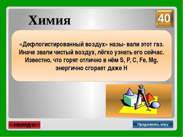 Найдите значение выражения: XCVII+CXLIII