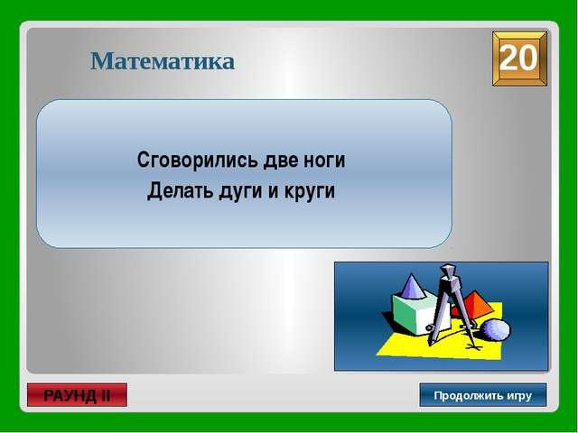 Садовникова М.Г. Миронова Л.Н. РС(Я), г.Ленск, Лицей №2 Единицы измерения Про...