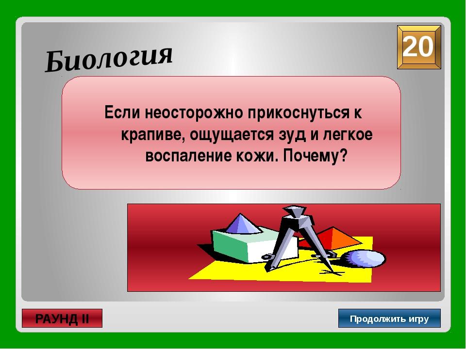Садовникова М.Г. Миронова Л.Н. РС(Я), г.Ленск, Лицей №2 Что и требовалось док...