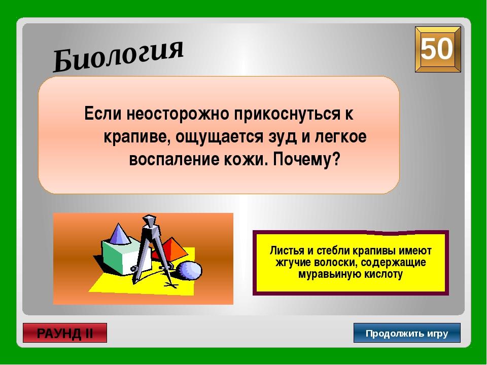 Садовникова М.Г. Миронова Л.Н. РС(Я), г.Ленск, Лицей №2 На коврике  Где «жив...