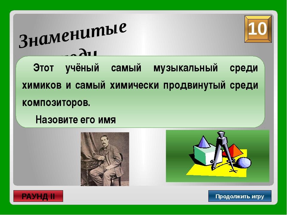 Садовникова М.Г. Миронова Л.Н. РС(Я), г.Ленск, Лицей №2 @ «собака»  В Польш...