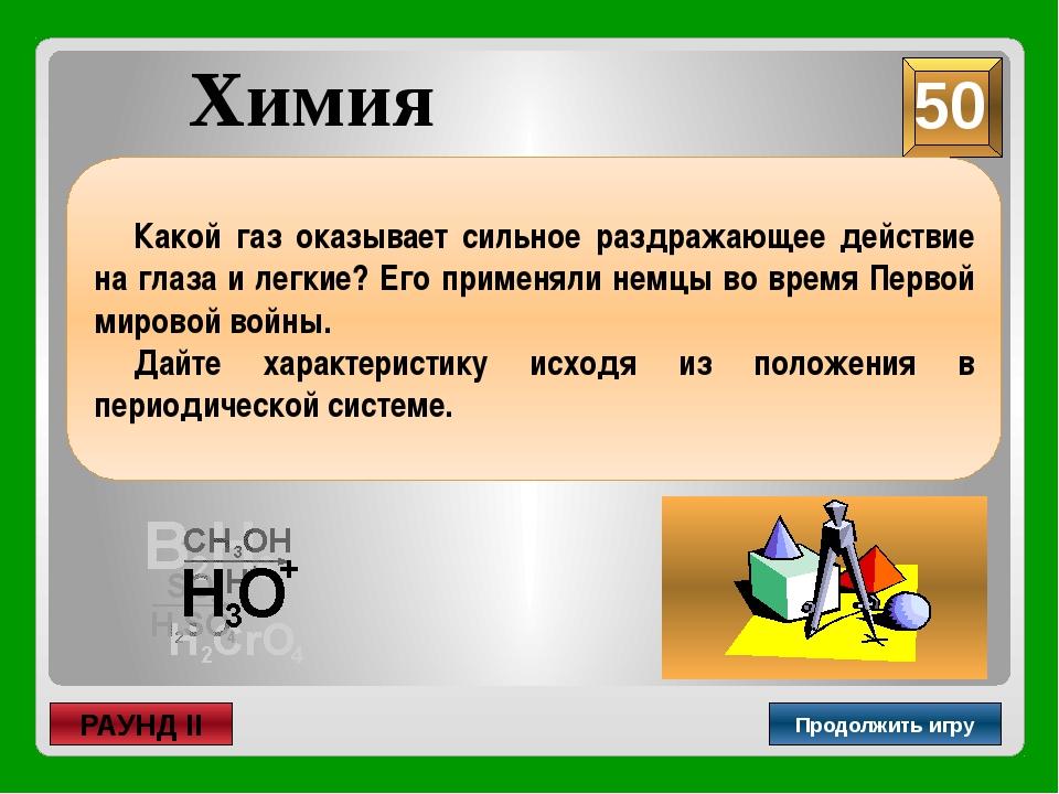 Садовникова М.Г. Миронова Л.Н. РС(Я), г.Ленск, Лицей №2 60 минут Единицы изме...