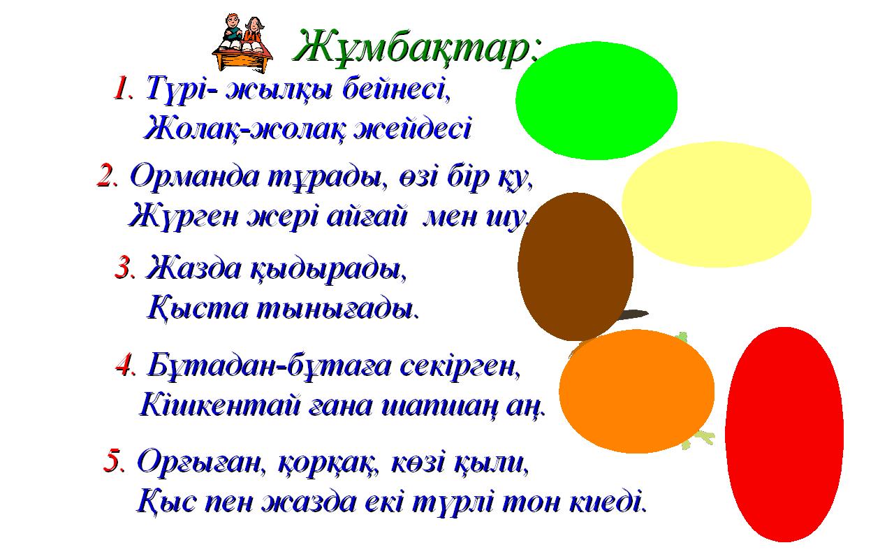 hello_html_m61d330b0.png