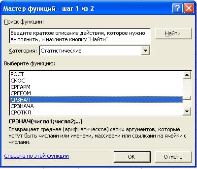 hello_html_m2d938ebf.png