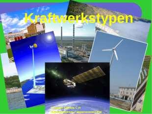 Hydroelektrisch (ГЭС) Wasserkraftwerk ist ein Kraftpaket als Energiequelle mi