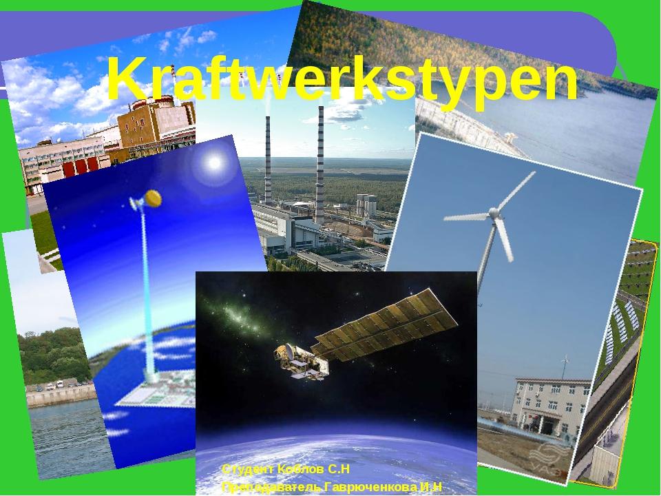 Hydroelektrisch (ГЭС) Wasserkraftwerk ist ein Kraftpaket als Energiequelle mi...