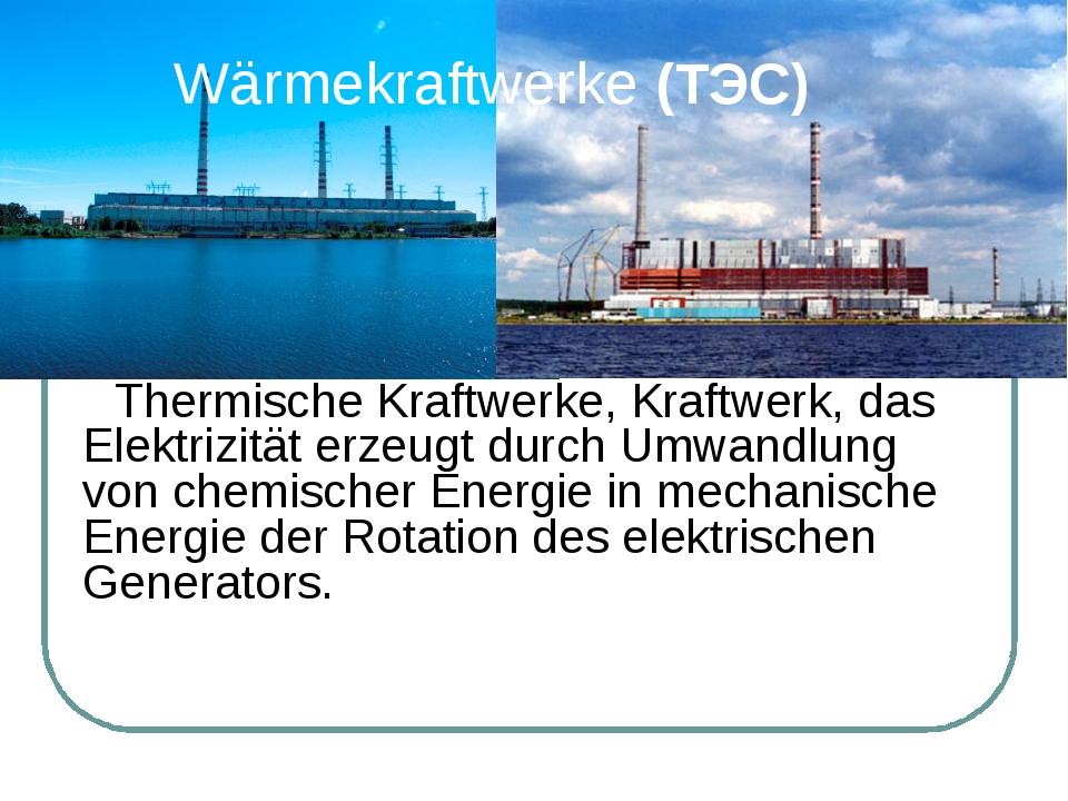 Wärmekraftwerke (ТЭС) Thermische Kraftwerke, Kraftwerk, das Elektrizität erze...