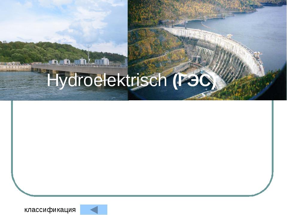 Die Kraftwerke mit den MHD-generator Kraftwerk mit Magneto-Hydro-dynamischen...