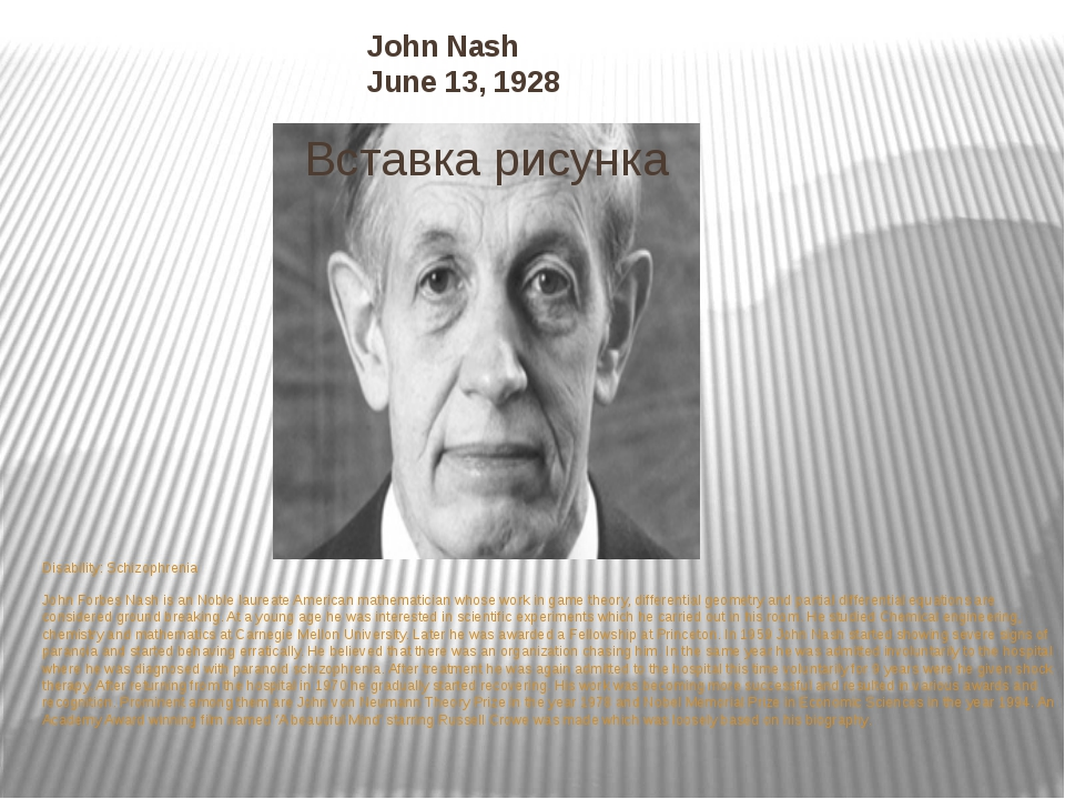 possible causes of schizophrenia for john nash