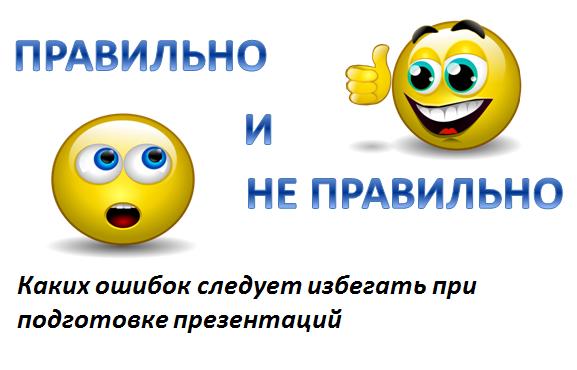 hello_html_m760e74c8.png