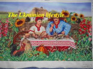 The Ukrainian lifestyle