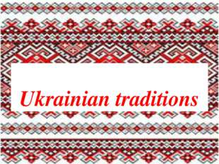 Ukrainian traditions