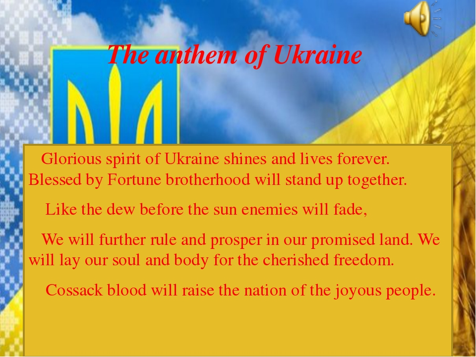 Glorious spirit of Ukraine shines and lives forever. Blessed by Fortune brot...