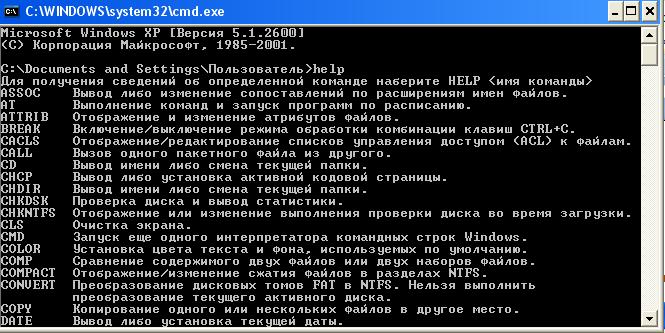 hello_html_4cfb2730.png