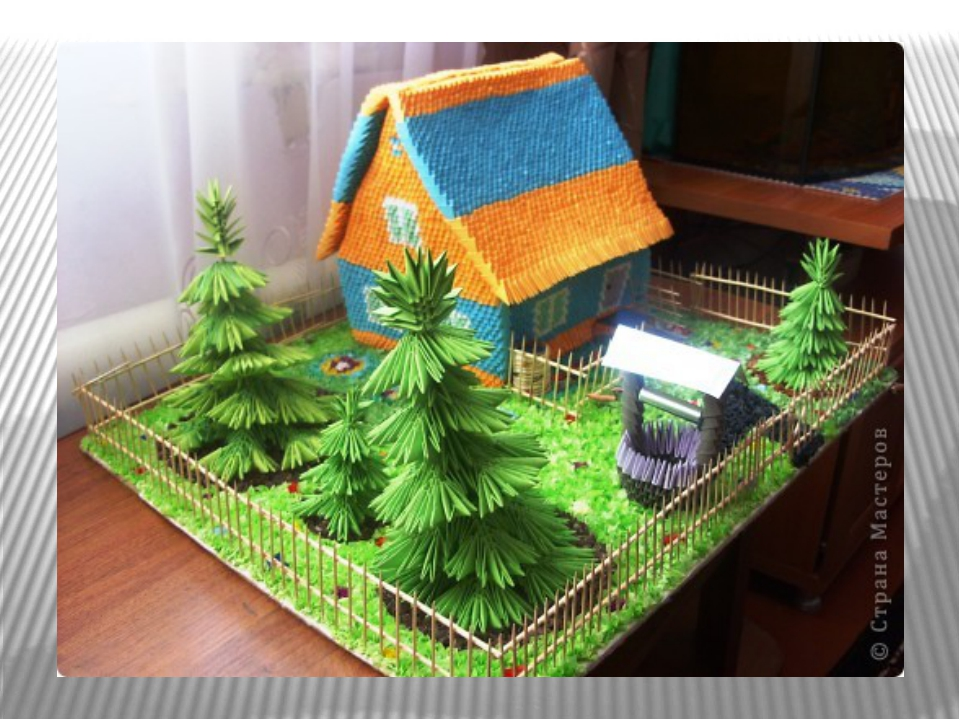 Модульное оригами зданий