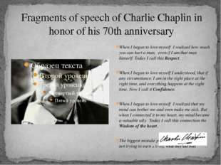 Fragments of speech of Charlie Chaplin in honor of his 70th anniversary When