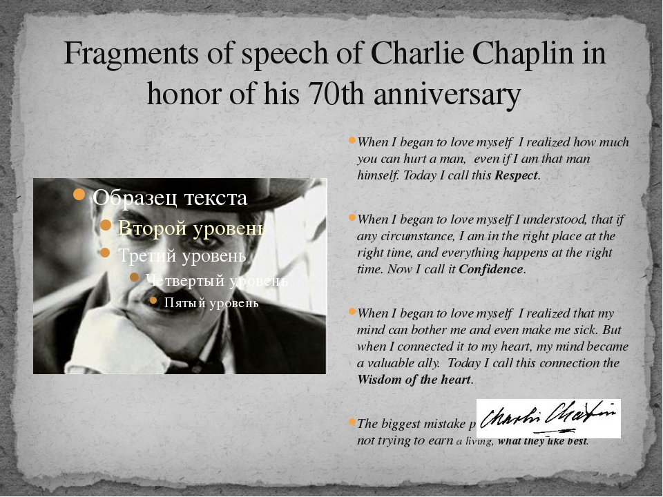 Fragments of speech of Charlie Chaplin in honor of his 70th anniversary When...