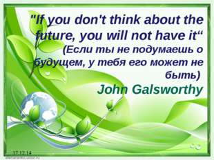 """""""If you don't think about the future, you will not have it"""" (Если ты не подум"""