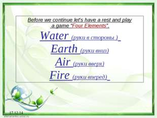 """17.12.14 Before we continue let's have a rest and play a game """"Four Elements"""""""