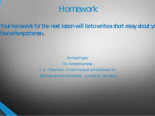 Homework Your homework for the next lesson will be to write a short essay abo
